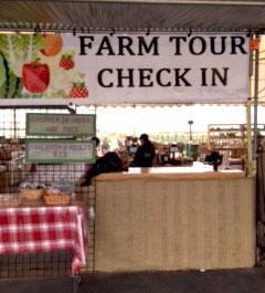 FarmTourSign
